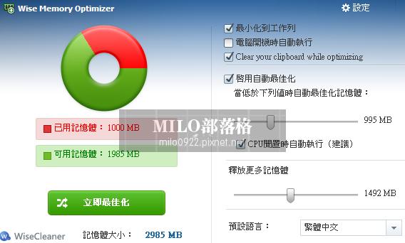 MILO201304121091316