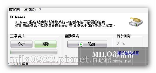 milo0922.pixnet.net_22h42m26s