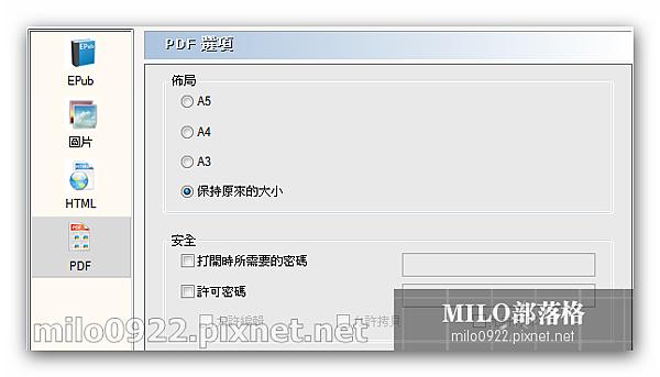 milo0922.pixnet.net_16h55m54s