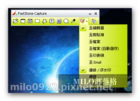 milo0922.pixnet.net_17h02m49s