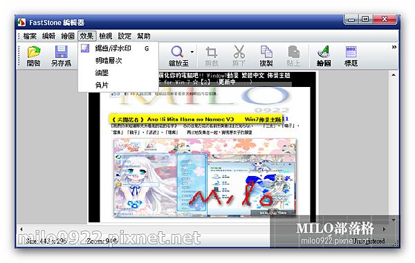 milo0922.pixnet.net_17h02m05s