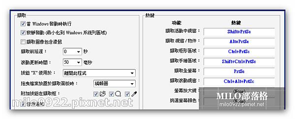 milo0922.pixnet.net_16h48m58s