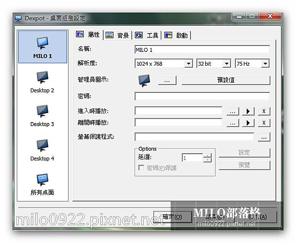 milo0922.pixnet.net__004_