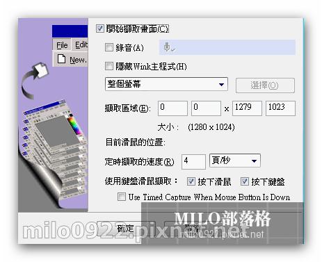 milo0922.pixnet.net_20h25m40s