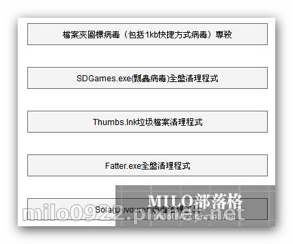 milo0922.pixnet.net_17h58m21s
