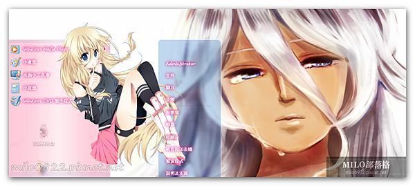 Vocaloid IA V4 MMMM