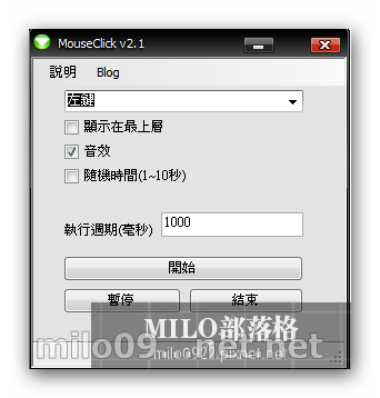 milo0922.pixnet.net_20h39m33s