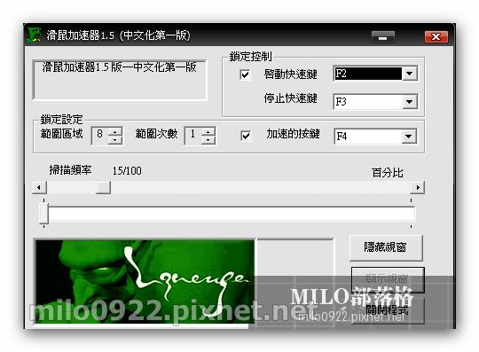 milo0922.pixnet.net_20h55m31s