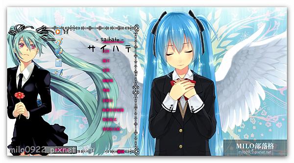 Vocaloid Miku Saihate  MMMM