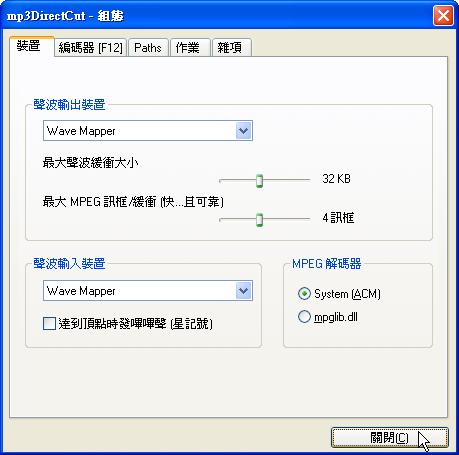 mp3directcut_02