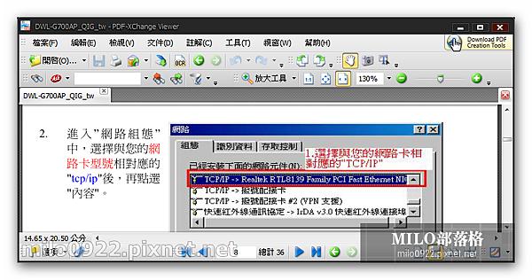 milo0922.pixnet.net_16h51m00s
