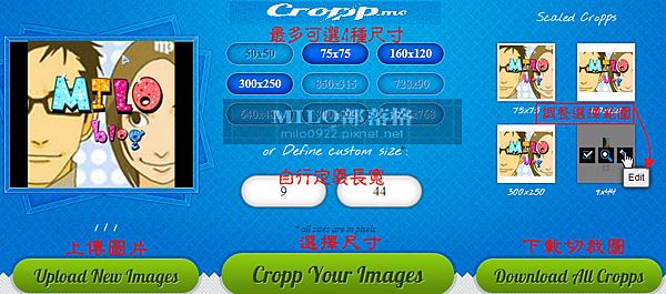 MILO201305121143302