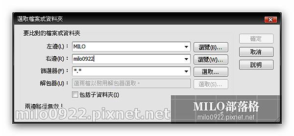 milo0922.pixnet.net_20h30m45s