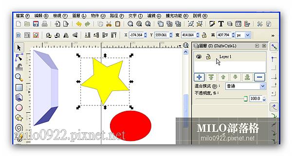 milo0922.pixnet.net_19h15m50s