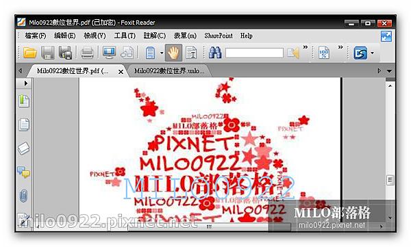 milo0922.pixnet.net_20h16m54s