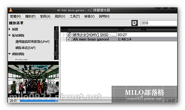 milo0922.pixnet.net_10h38m19s