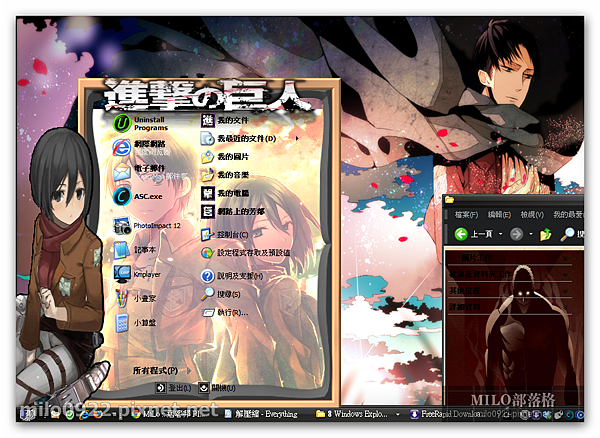 Attack on Titan V1 MMMM