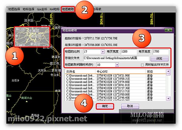 milo0922.pixnet.net_19h35m30s