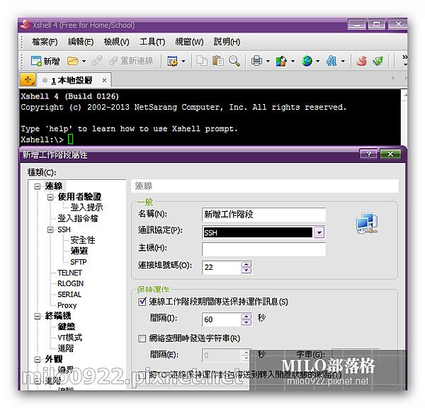 milo0922.pixnet.net_16h00m18s