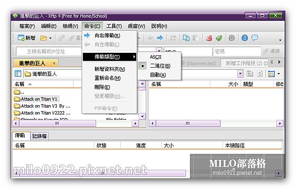 milo0922.pixnet.net_15h51m02s