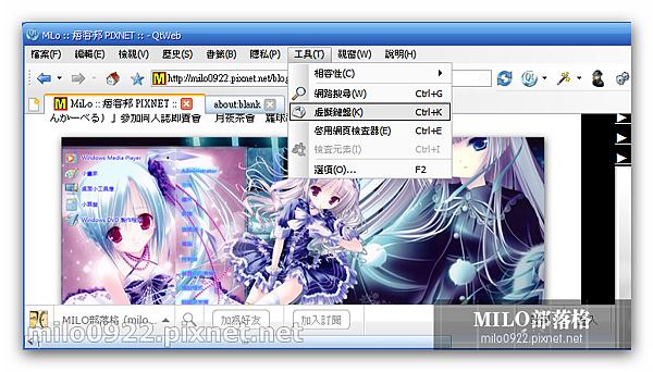 milo0922.pixnet.net_18h08m44s