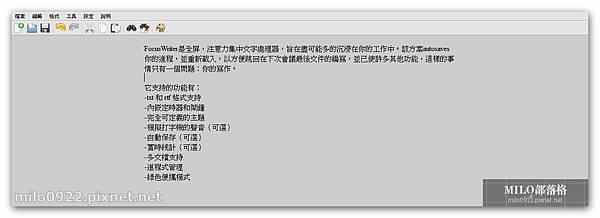 milo0922.pixnet.net_16h20m21s