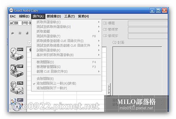 milo0922.pixnet.net_16h40m03s