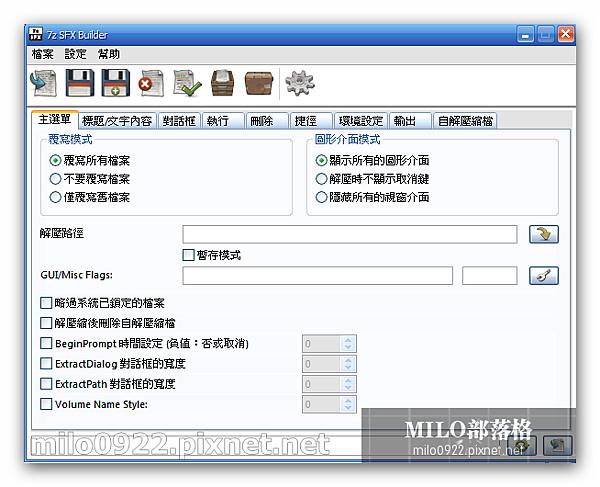 milo0922.pixnet.net_17h50m48s