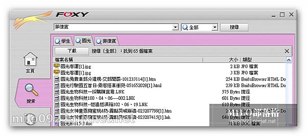 milo0922.pixnet.net_15h00m11s