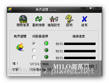 milo0922.pixnet.net_10h49m51s