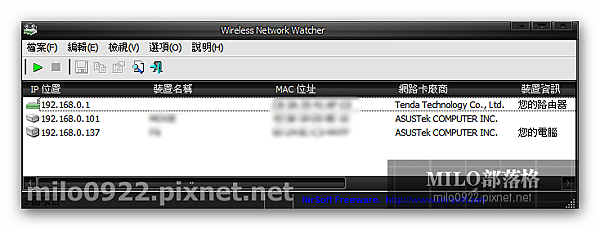 milo0922.pixnet.net_16h05m58s
