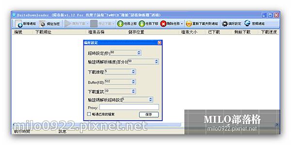 milo0922.pixnet.net_10h51m22s