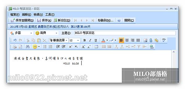milo0922.pixnet.net_08h05m45s