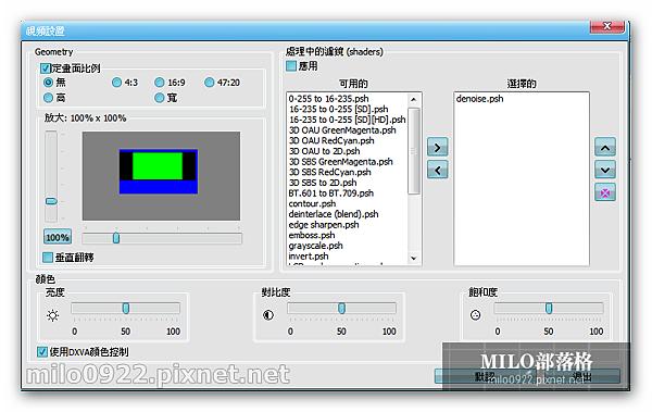 milo0922.pixnet.net_09h13m02s