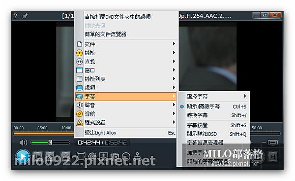 milo0922.pixnet.net_09h12m22s