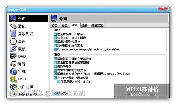 milo0922.pixnet.net_09h06m55s
