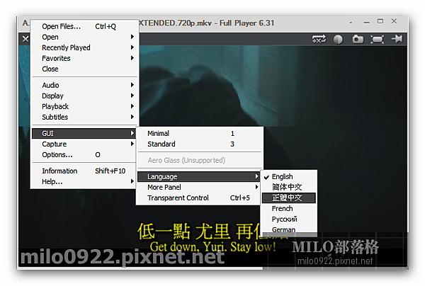 milo0922.pixnet.net_08h18m45s