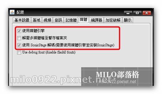 milo0922.pixnet.net_15h29m55s