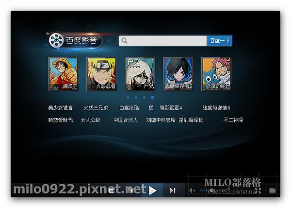 milo0922.pixnet.net_11h38m40s