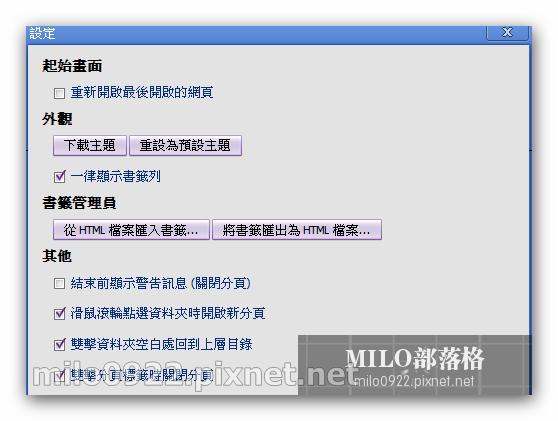 milo0922.pixnet.net_09h15m20s