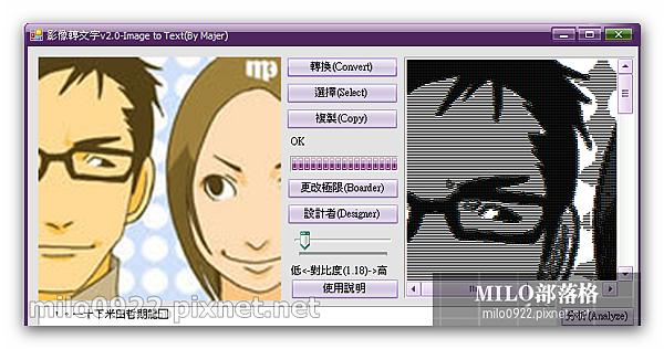 milo0922.pixnet.net_15h16m00s