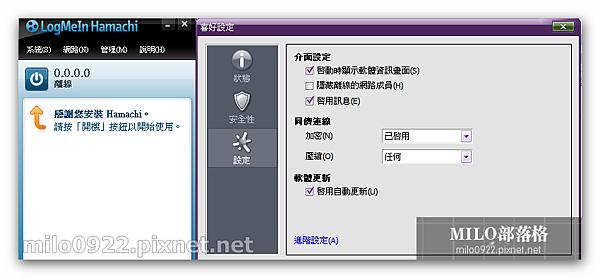 milo0922.pixnet.net_09h31m37s