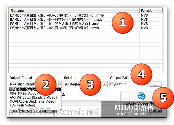 milo0922.pixnet.net_13h52m32s
