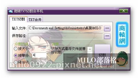 milo0922.pixnet.net_20h49m13s