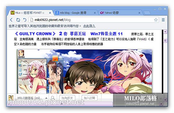 milo0922.pixnet.net_20h10m01s