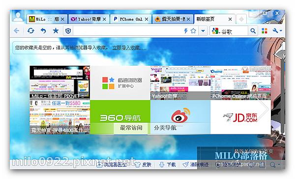 milo0922.pixnet.net_09h10m55s