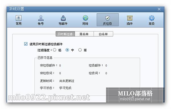 milo0922.pixnet.net_16h15m32s