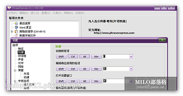 milo0922.pixnet.net_10h56m04s