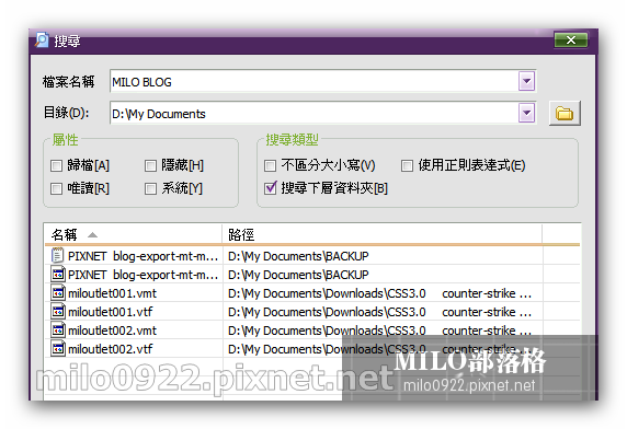 milo0922.pixnet.net_20h30m58s