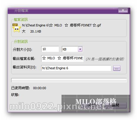milo0922.pixnet.net_20h38m28s